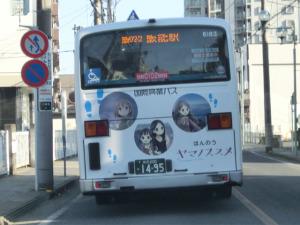 ヤマノススメ ラッピングバス