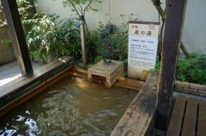 渋川伊香保旅行